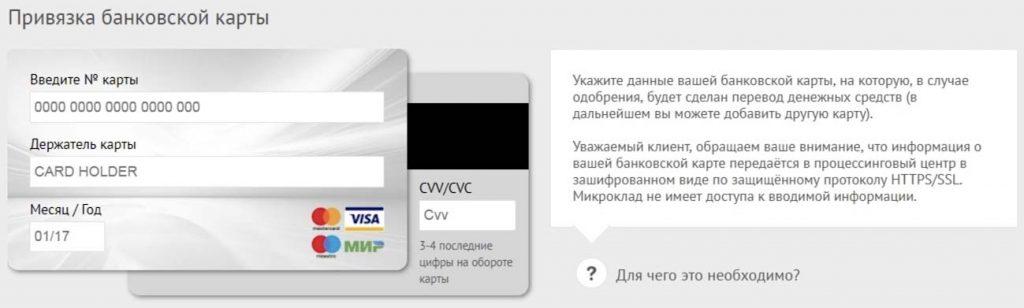 Оплатить хоум кредит онлайн по договору